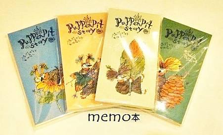 仁科幸子系列文具-MEMO本