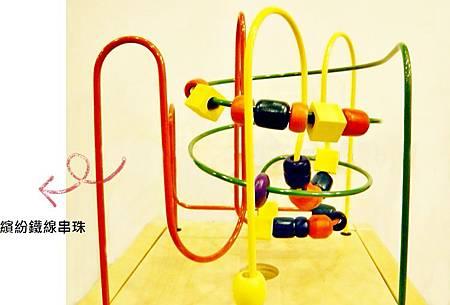 益智綜合遊戲箱-串珠軌道