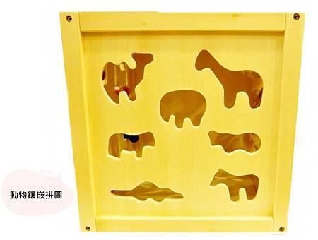 益智綜合遊戲箱-動物鑲嵌拼圖