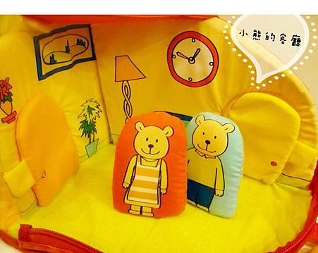 小熊娃娃布屋-客廳