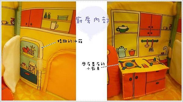 小熊娃娃布屋-廚房
