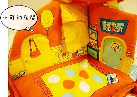 小熊娃娃布屋-房間