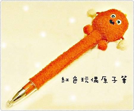 ムック紅色玩偶原子筆