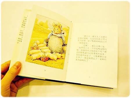 小豬柏郎的故事-內頁
