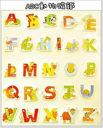 ABC動物磁鐵