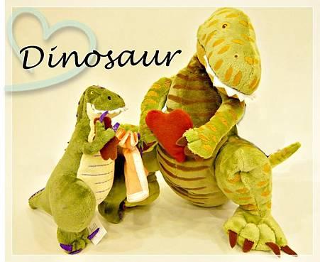 恐龍怎麼說愛/恐龍怎麼說晚安玩偶