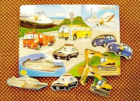 交通工具拼圖