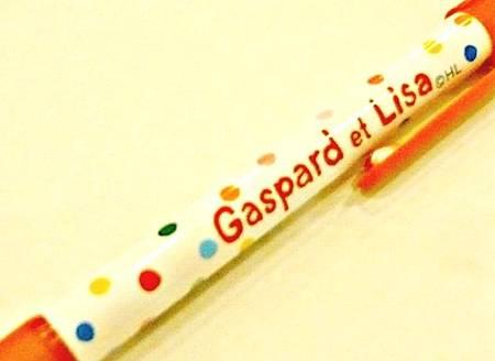 麗莎與卡斯柏自動鉛筆(紅)