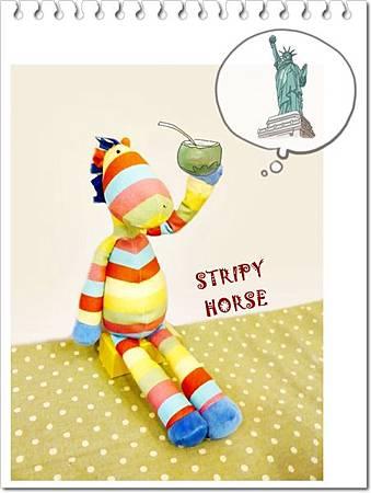 Stripy Horse彩色斑馬玩偶