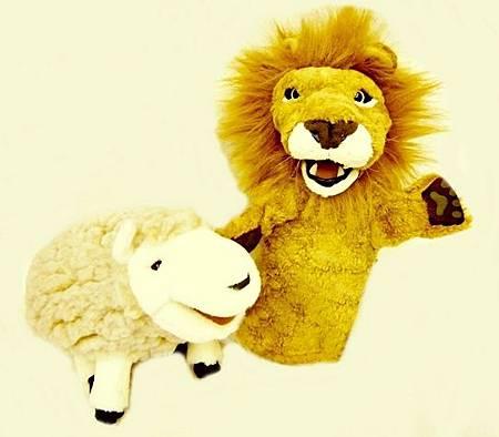 獅子/羊咩咩手偶