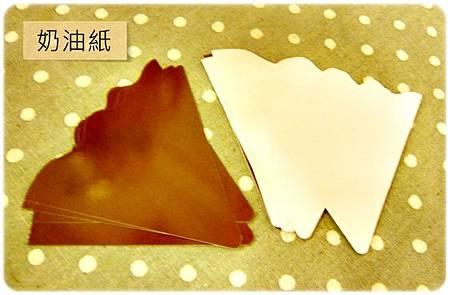 蛋糕師傅玩具組-奶油紙