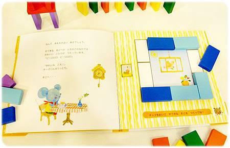 老鼠小乳酪和小鳥(附日文繪本)