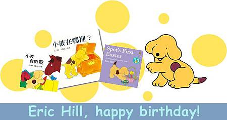 Eric Hill, happy birthday!