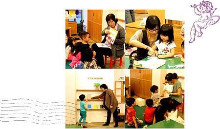 3~6歲幼兒繪本Workshop