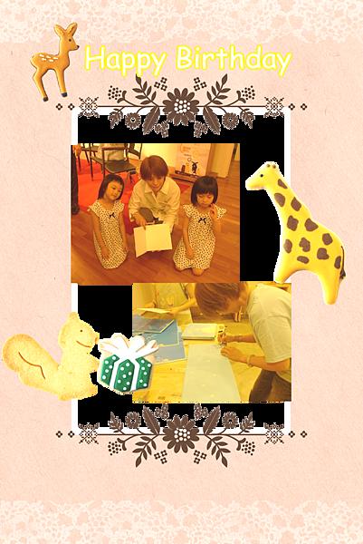 田中宇佐老師生日快樂