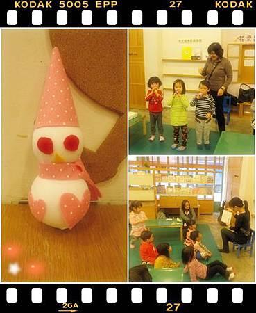 Workshop幼兒繪本讀書會活動
