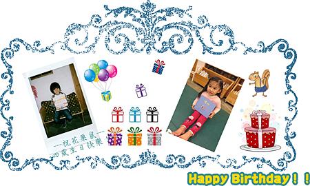20140221花栗鼠生日