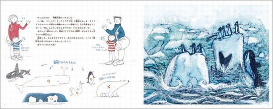 ソフィー・スコットの南極日記