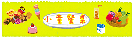 20150912