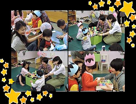 2016兒童節發文.png