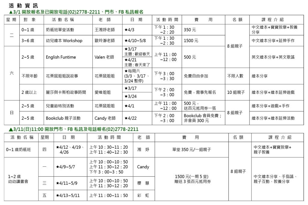(2)201803DM反面-1.jpg