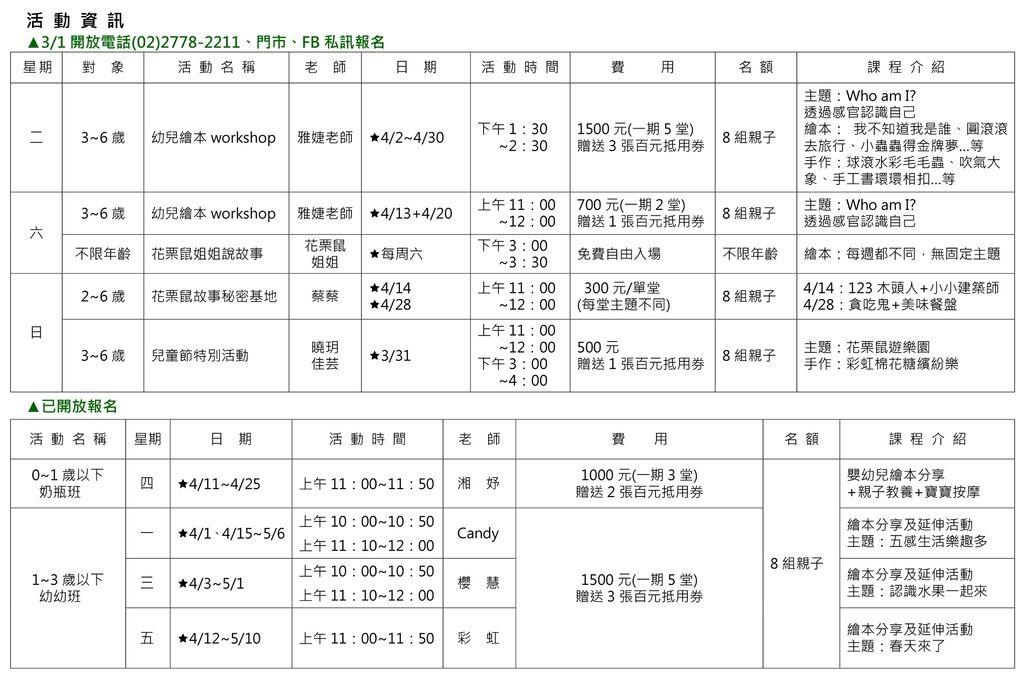 (2)20190304DM反面.jpg