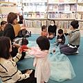 20191207週六花栗鼠故事秘密基地