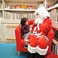20191221聖誕節特別活動