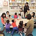 20200112週日Bookclub親子活動