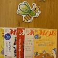 花栗鼠還有日本原文MOE雜誌