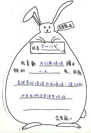 兔4.jpg