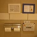 如果馬桶沒有自動沖水,再按沖水器按鈕吧