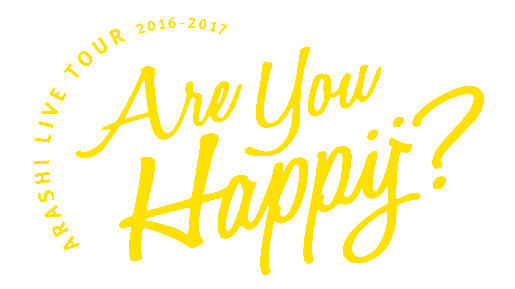 2016-2017 Are you Happy.png
