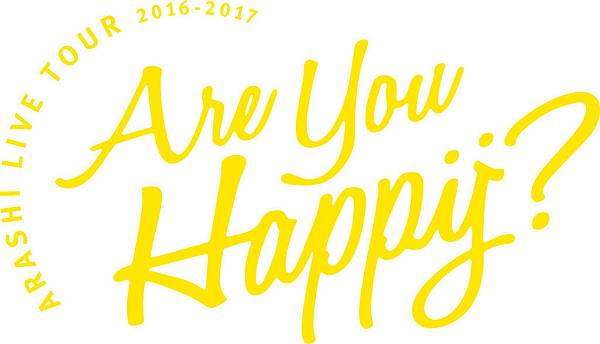 2016-2017 Are you Happy.jpg
