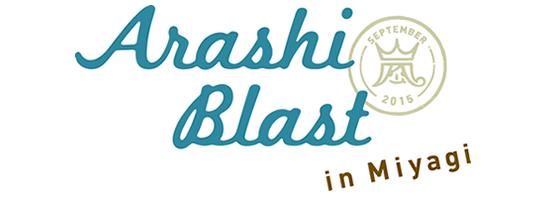 2015 Blast in Miyagi.png