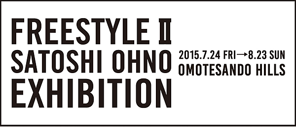 2015.08 FREESTYLE II in Tokyo.png
