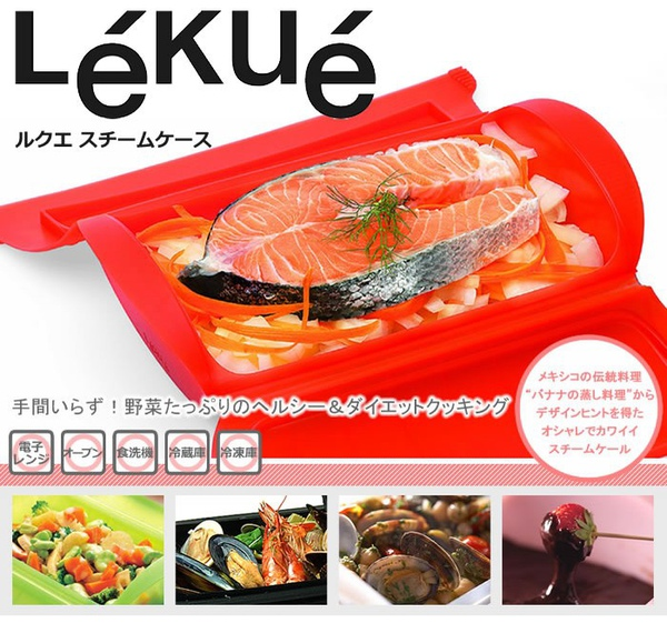lekue_steamcasetmt-1.jpg