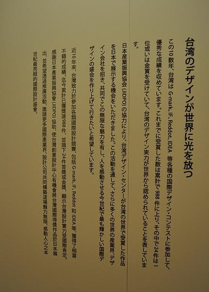 DSC_0267.jpg