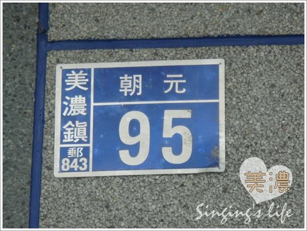 DSC00759-132.JPG