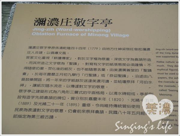 DSC00603-009.JPG
