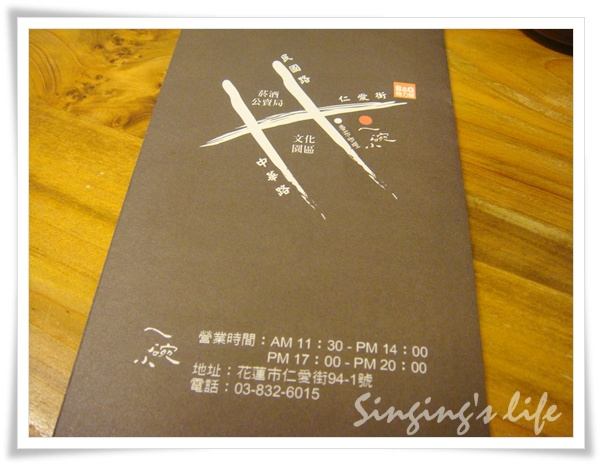 DSC01268.JPG