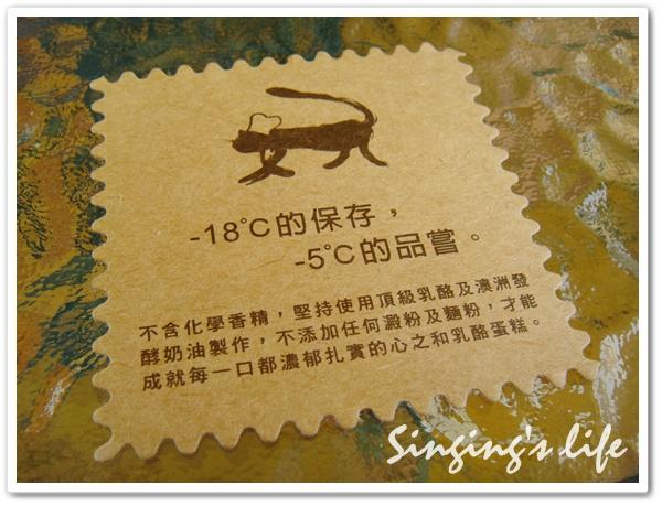 DSC05057.JPG