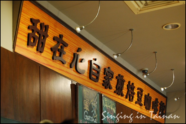 DSC_0722-024.JPG