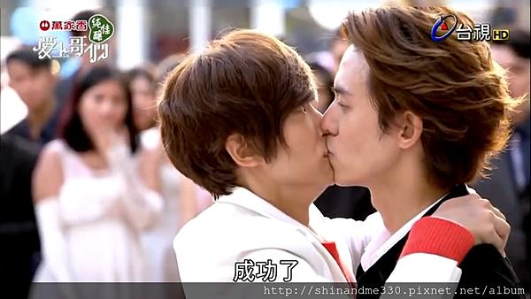 男男吻嗎.png