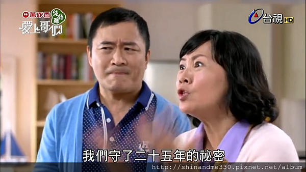 焦躁的父母.png