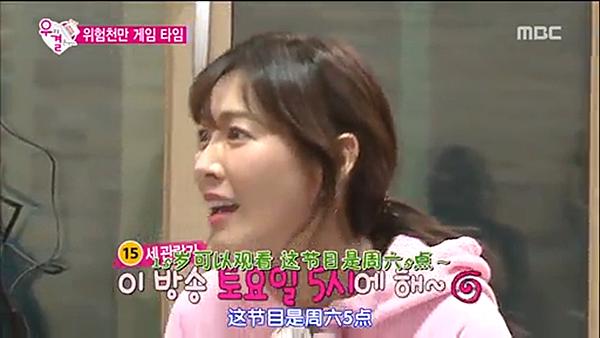 素妍反應太好笑.png