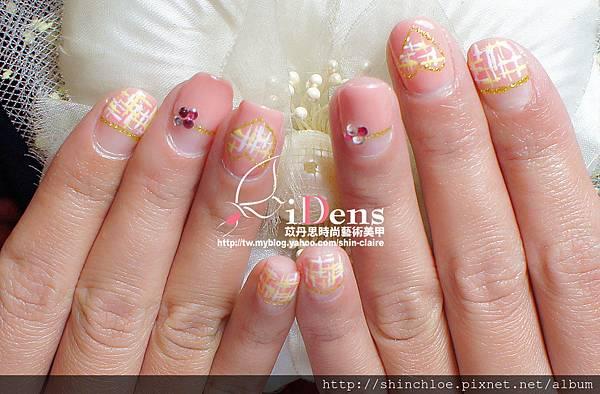 DSC05453_副本
