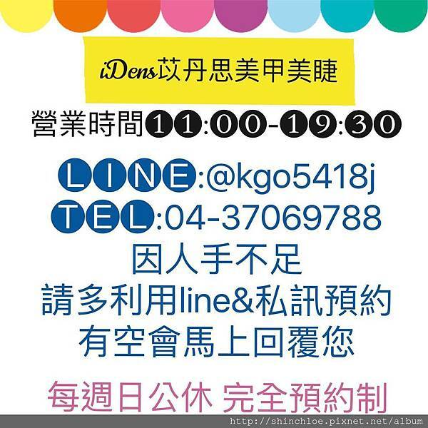 14284953_1217016791653445_980491099_o.jpg
