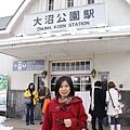 後方日本妹不怕冷