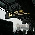 去日本不用怕看不懂字,繁體中文都出現了